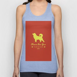 Chinese New Year poster for the year of the earth dog 2018 Unisex Tank Top