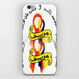 I have an extra chromosome & the ability to fight cancer  iPhone Skin