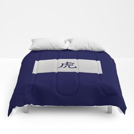 Chinese zodiac sign Tiger blue Comforters