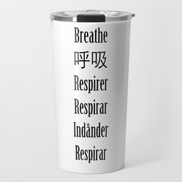 Breath Travel Mug