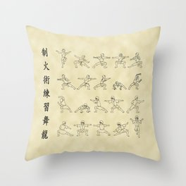 The Dancing Dragon Throw Pillow