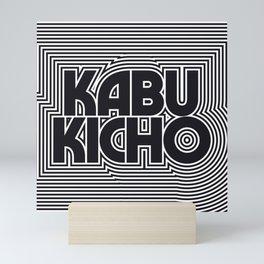 Tokyo Shinjuku Kabukicho Black & White Outline Text Pattern Mini Art Print