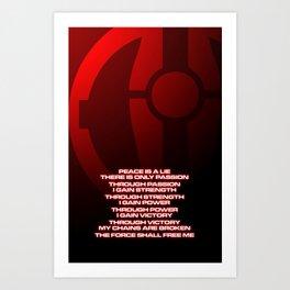 Sith Code Art Print