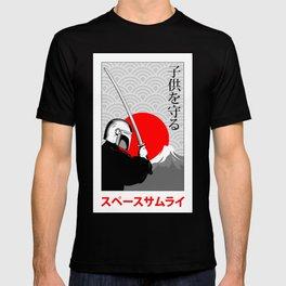 Space Samurai T-shirt