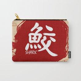 Japanese kanji - Shark Carry-All Pouch