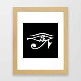 Eye of Profits Framed Art Print