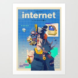 Internet Procrastination Art Print