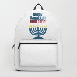 Hebrew Hanukkah Sameach - Happy Hanukkah! Backpack