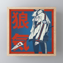 Hypebae mononoke Fangirl Framed Mini Art Print
