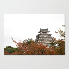 Himeji Castle in Autumn Canvas Print