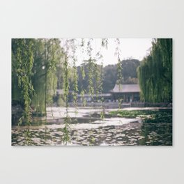 Leaves at the Summer Palace in Beijing, China Canvas Print