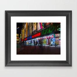 Shinjuku, Tokyo Nightlife. Framed Art Print