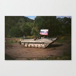 Slovak tank Canvas Print