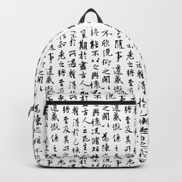 Ancient Chinese Manuscript Backpack