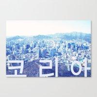 korea Canvas Prints featuring KOREA by lomaro