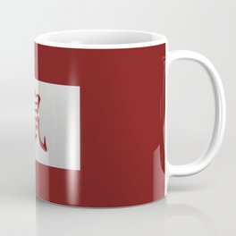 Chinese zodiac sign Rat red Coffee Mug