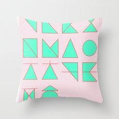 'ㄱ,ㄴ,ㄷ,ㄹ' (Korean Alphabet) Throw Pillow