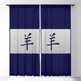 Chinese zodiac sign Goat blue Blackout Curtain