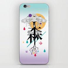 moriforest iPhone & iPod Skin