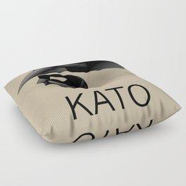 KATO Floor Pillow