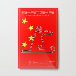 Shanghai Race Track Metal Print