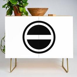 Curtis Holt Logo (Black) Credenza