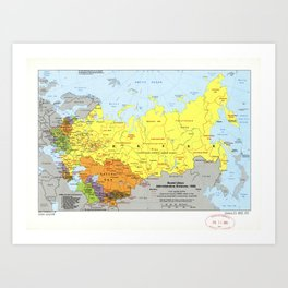 Soviet Union Administrative Divisions Map (1983) Art Print