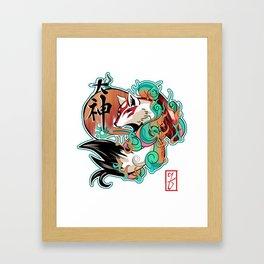 Sun Goddess Framed Art Print