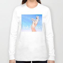 daytime vibes Long Sleeve T-shirt