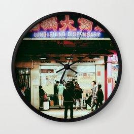 HONG KONG IV Wall Clock