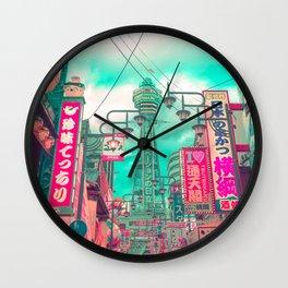 Osaka Tower Wall Clock