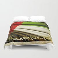 arab Duvet Covers featuring Grunge sticker of United Arab Emirates flag by Lulla