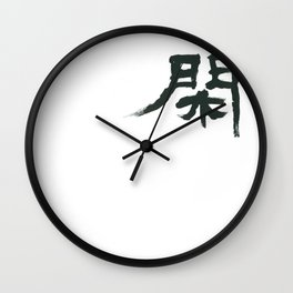 Relaxed by Chinese tea and Zen Wall Clock