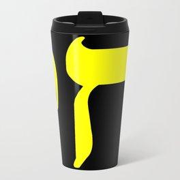 Chai חַי II (yellow and black) Travel Mug