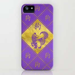 Year of the dog Chinese  Zodiac Symbol - gold and purple iPhone Case