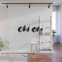 Oui oui, hand lettered watercolor for a little french inspo! Wall Mural