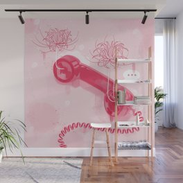 Distance Drew Us Worlds Apart Wall Mural
