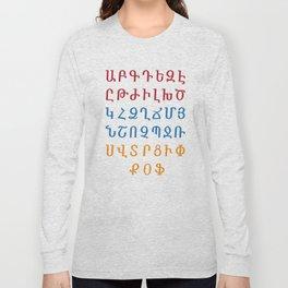 ARMENIAN ALPHABET - Red, Blue and Orange Long Sleeve T-shirt