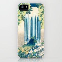 Katsushika Hokusa - Yoro Waterfall in Mino Province iPhone Case
