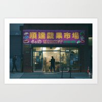 China Town Philly Art Print