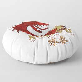 Kung Fu - Shaolin Monk and the Dragon, Kungfu T-Shirt Floor Pillow
