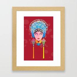 Beijing Concubine Framed Art Print