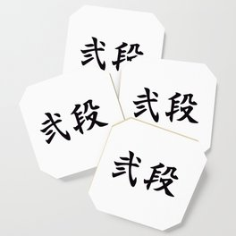 Nidan (2nd Degree Black Belt in Japanese Martial Arts) Coaster
