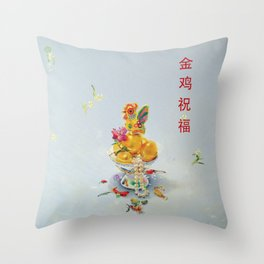 Year of the Rooster 金 雞 祝 福 Throw Pillow