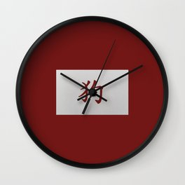 Chinese zodiac sign Dog red Wall Clock