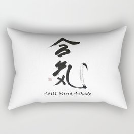 Still Mind Aikido Rectangular Pillow