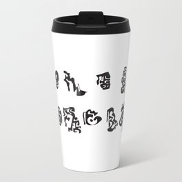 Nature, the language of the Creator       [CALIGRAPHY]  Travel Mug