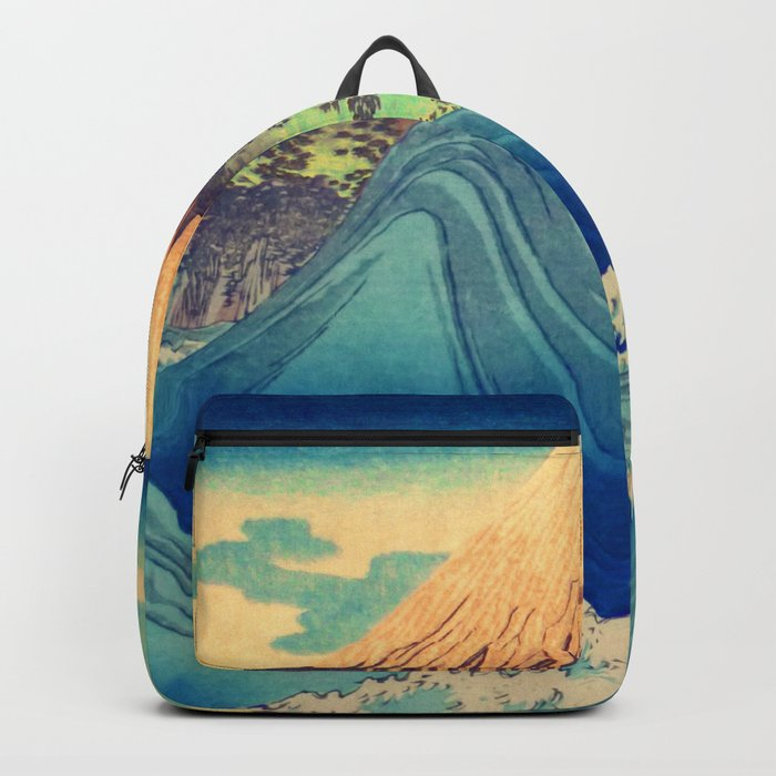 From the Eastern Borders with Love Backpack