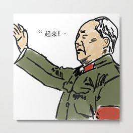 Maotivational Poster Metal Print