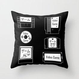 Retro Gaming Throw Pillow